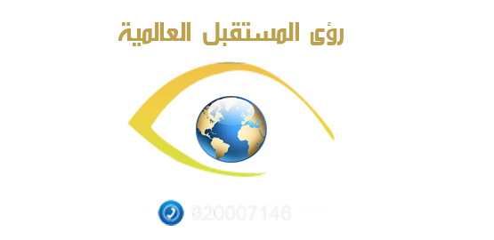 english logo mobile