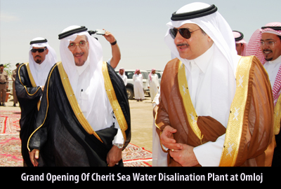 grand_opening_of_cherit_sea.jpg