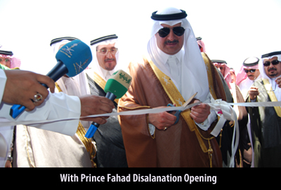 with prince fahd disalanition opening.jpg